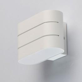 LED аплик De Markt, Серия Techno, Метал, Цвят Бял
