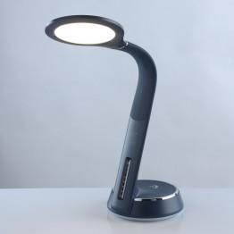 LED настолна лампа DeMarkt, Серия Hi-Tech, Акрил, Цвят Син