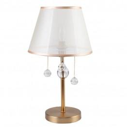 Настолна лампа MW-Light Elegance, Federica